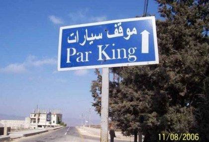 park-king